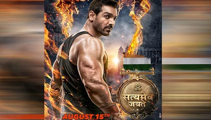 Satyamev Jayate Trailer: John Abraham shows Intense Fight Against Corruption